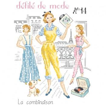 Grille : Défilé de mode N°14 «La combinaison»